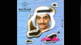 تحميل و مشاهدة رابح صقر - سافر ( النسخة الأصلية) | 1995 MP3