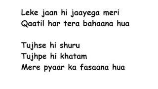 ZAALIMA Lyrics Full Song Lyrics Movie - Raees - YouTube