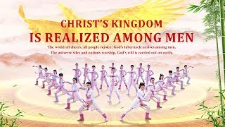 Christ's Kingdom Is Realized Among Men