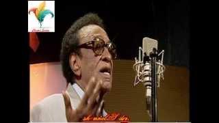 تحميل اغاني عثمان حسين اغنية عيون الصيد MP3