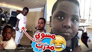 عزازي مسوي مدرب و سعودي قوي و بدر سحبو عليه