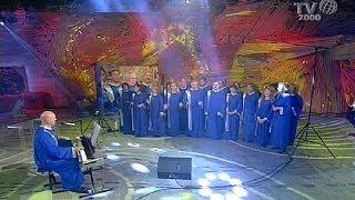 La Canzone Di Noi  Il 7 Hills Gospel Choir Di Roma