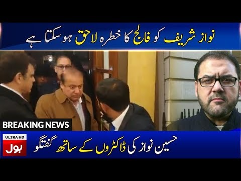 Nawaz Sharif will get Stroke any time, says Hussain Nawaz | BOL News