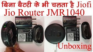 JioFi 4 JMR 1140 Data Card Router Unboxing & Setup with Speed Test
