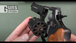 Револьвер Stalker 4,5 рукоятка под дерево от компании CO2 - магазин оружия без разрешения - видео