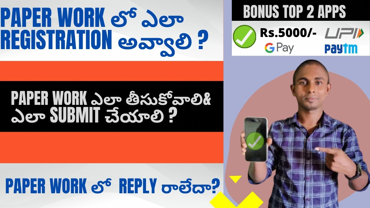 How to generate income online without financial investment telugu how to earn money online in telugu 2021 thumbnail