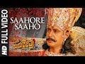 Saahore Saaho Video Song | Munirathna Kurukshetra | Darshan | Munirathna | V Harikrishna
