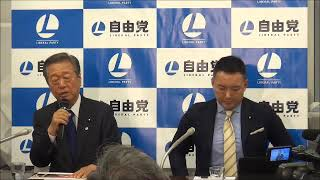2018年5月8日小沢一郎代表・山本太郎代表共同定例記者会見