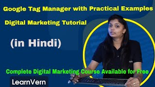 Google Tag Manager Tutorial With Practicle Example | Video In Hindi