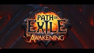 Введение в Path of Exile