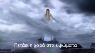 Της Νύχτας τα Καμώματα,Vicky Kostenas,Ane Brun,One Last Try