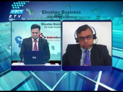 Ekushey Business    একুশে বিজনেস    01 February 2021    ETV Business