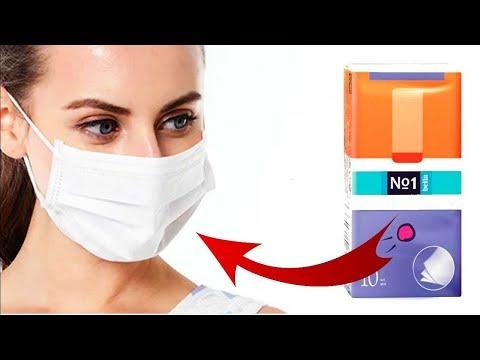 Делаем МАСКУ за 2 минуты СТЕПЛЕРОМ чтобы не заразиться  / Сделать маску из салфеток своими руками