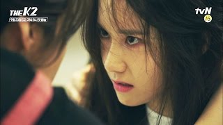 1080p HD 160913 THE K2 Teaser  Yoona Ji Chang Wook Song Yoon Ah