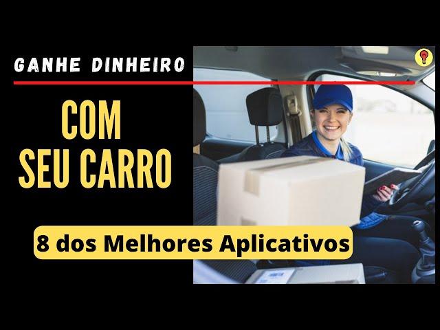 Vidéo Prononciation de Cabify en Portugais