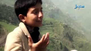 تحميل اغاني يا يمنا   أنشودة يمنية في غاية الروعة MP3