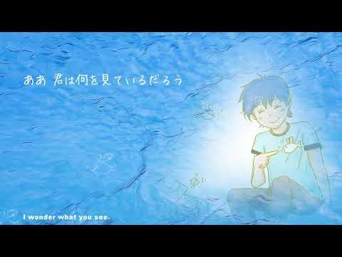 【KAITO_V3】空の魚とタイムカプセル【オリジナル曲】