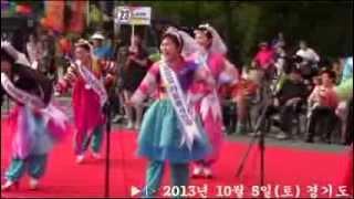 preview picture of video '경기도부천탄생100년 부천시승격40주년기념◀▶제8회시민어울림한마당축제'