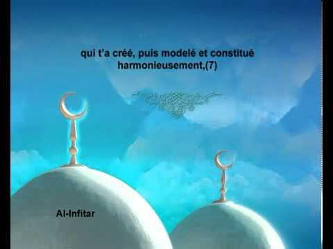 Sourate La rupture <br>(Al Infitar) - Cheik / Mohammad El Menshawe -