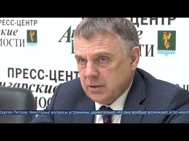 Глава округа ответил на вопросы ангарчан