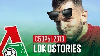 Тарасов оставил Сабу без штанов, босоногий Миранчук – Loko Stories из Испании