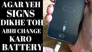 6 SIGNS YOU NEED A NEW IPHONE BATTERY - HOW TO CHECK IF YOU SHOULD REPLACE YOUR IPHONE BATTERY