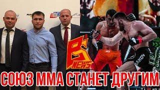 Почему Федор Емельяненко оставил пост в Союзе ММА? | Денис Канаков | ACB / RCC
