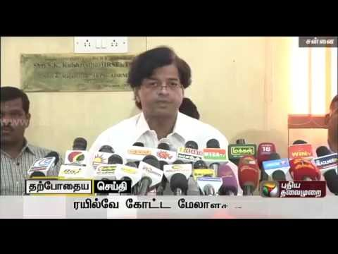 Anupam-Sharma-Divisional-Railway-Manager-Chennai-addressing-reporters