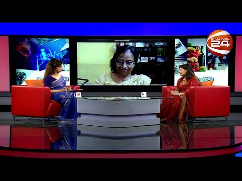 জরায়ুর টিউমার: লক্ষণ ও প্রতিরোধ | সুস্থ থাকুন প্রতিদিন | 17 July 2021