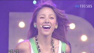이효리 (Lee Hyo Ri) - U-Go-Girl (유고걸) Stage Mix