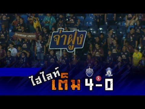 ПЕА - Chiangmai FC 4:0. Видеообзор матча 22.06.2019. Видео голов и опасных моментов игры