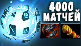 ВИСП 4000 МАЧТЕЙ ДОТА 2 - IO CARRY DOTA 2