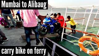 Mumbai to Alibaug by carrying bike on ferry (Hindi) | Bhaucha Dhakka to Revas Jetty | Detail Video