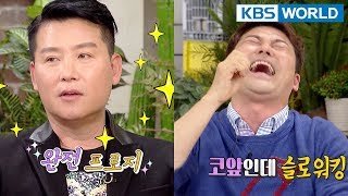 """Lee Hyunwoo Doesn't Run That Often """"I'm A Total Pro~"""" [Happy Together/2018.03.15]"""