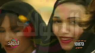 تحميل اغاني طارق الشيخ - اعلان شريط اخترلك حل - سنه 1990 MP3