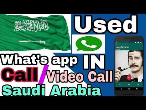 Download How To Used Whatsapp Calling In Saudi Arabia Hindi