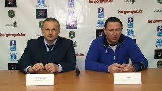 Пресс-конференция «Горняк» - «Кулагер» 17.01.19