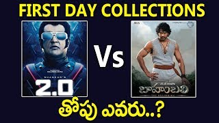 Robo 2.0 Vs Bahubali 2 First Day Collections