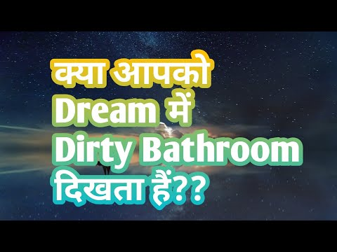 Dirty Bathroom Dream Meaning   Frequently asked question   ANGEL 11:11