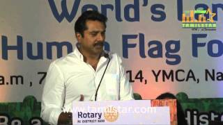 Rotary My Flag My India Press Meet