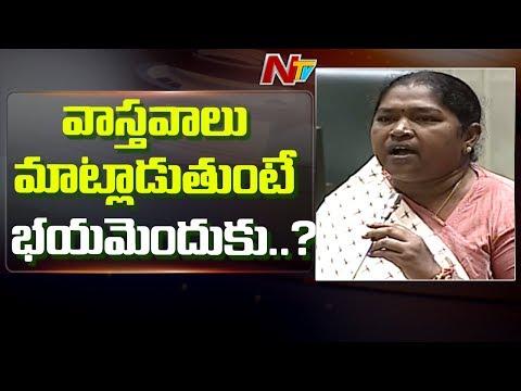 Congress MLA Seethakka Slams TRS Govt Over Viral Fever Effect In Telangana   NTV