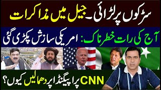 Imran Riaz Khan   absolutely not or Yes   TLP Long march