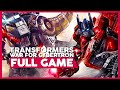 Transformers: War For Cybertron Full Game Playthrough N