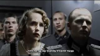 היטלר פוגש את כוכב נולד