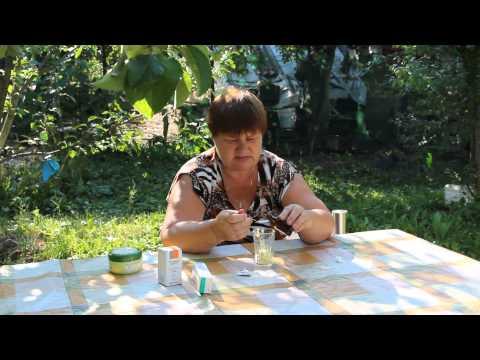 Подготовить пациента к забору крови на сахар