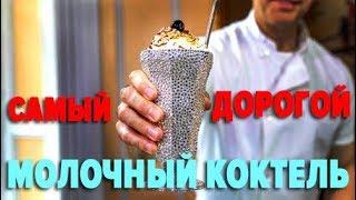 10 НЕОБЫЧНЫХ РЕКОРДОВ ГИННЕССА 2018 #3
