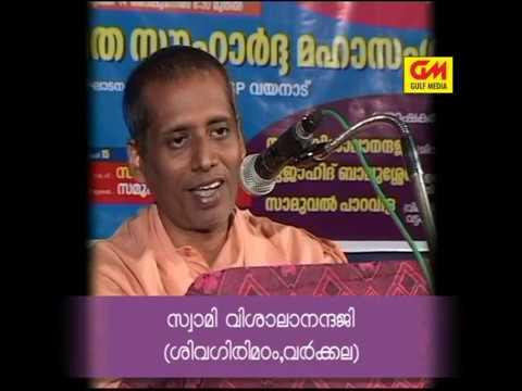 Shree Ayiravilli Temple Speech Mujahid Balushery