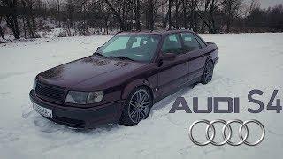 Старый седан, который даст фору многим новым. AUDI S4