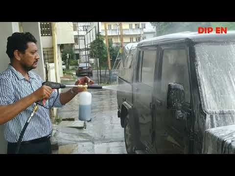 Car Washer 5 HP
