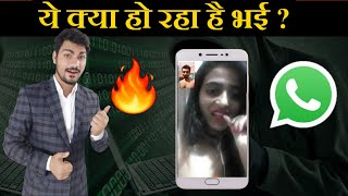 Don't Pick This Video Call  On Whatsapp  | Whats app scam 2021 | Awareness